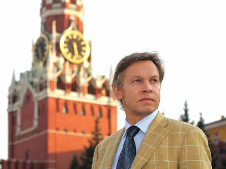 Делегацията на РФ в пълен състав в ПАСЕ