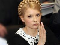 САЩ отказа среща на Тимошенко