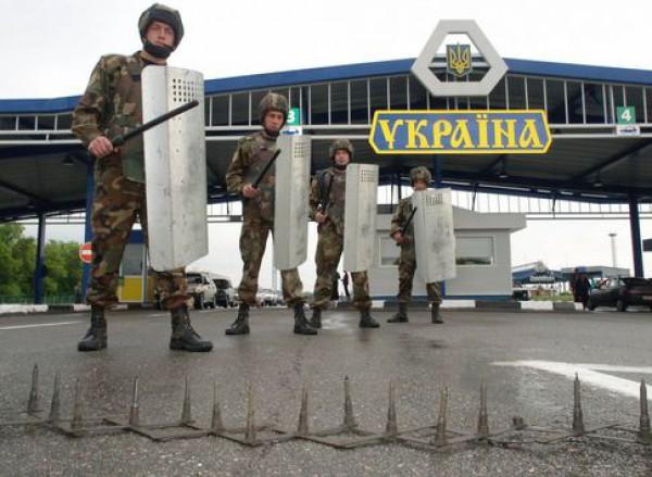 Украински граничари пребили двама руснаци и един беларусин