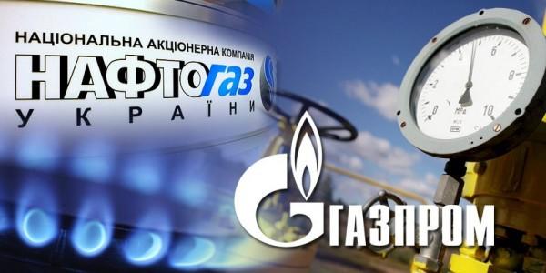 """Украйна обеща да се разплати с """"Газпром"""", ако цената се понижи"""