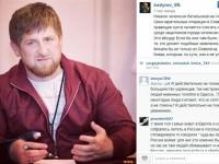 Чеченския президент Кадиров успокои Аваков