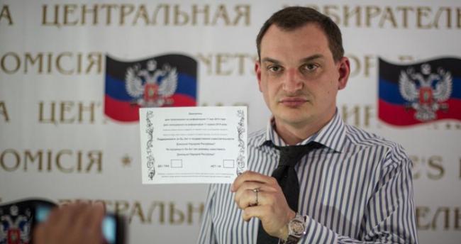 Югоизточна Украйна избра независимост