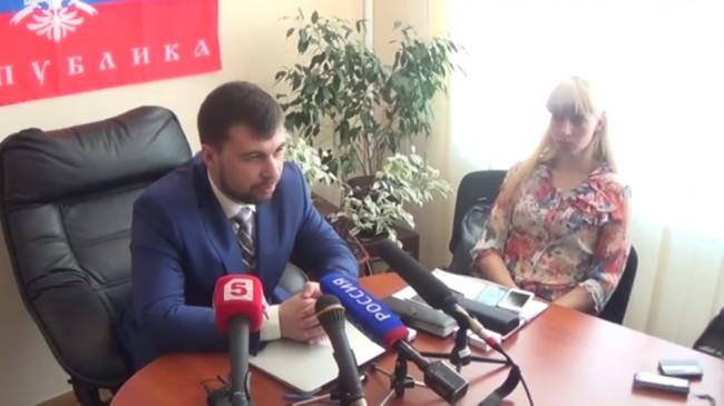 Искаме да станем част от РФ – главата на ДНР моли Русия за помощ