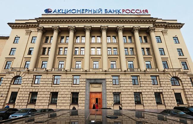 Русия създава собствена разплащателна система