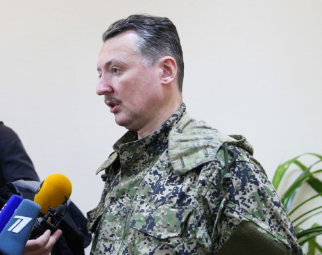 ДНР дава 24 на Киев да изведе войските от Донецка област