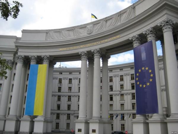 Киев връчи протестна нота на Русия