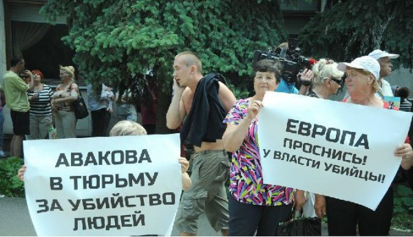 Митинг в Киев1