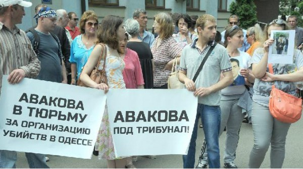 Митинг в Киев