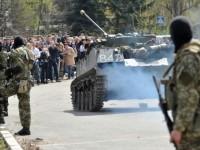 Украинската Национална гвардия се изтегля от Мариупол
