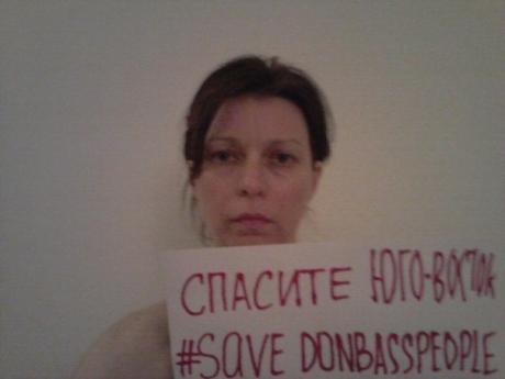 В интернет стартира акция в подкрепа на населението на Донбас