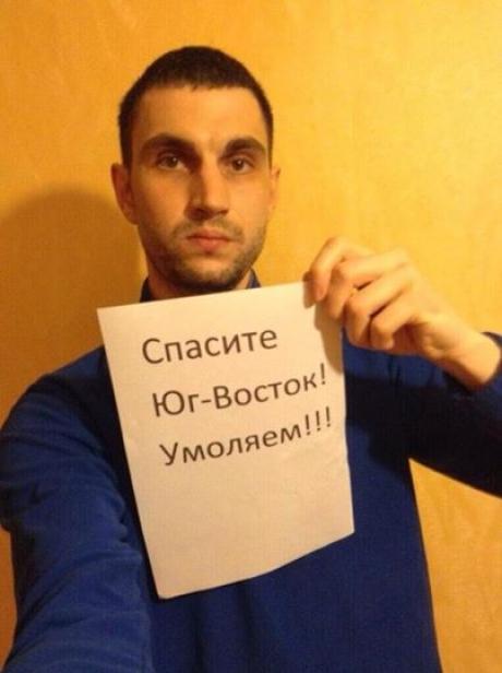 Спасете децата и хората на Донбас2