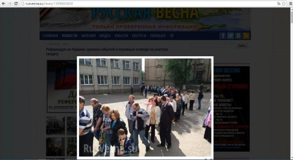 Руска медия