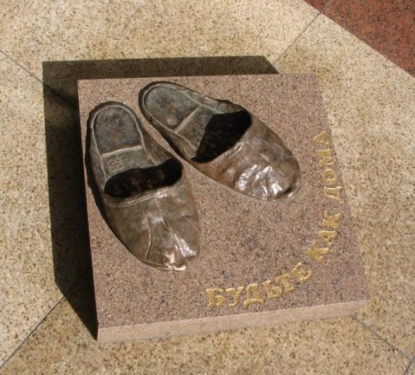 паметник на домашните обувки