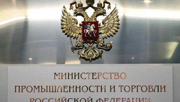 Русия ограничава закупуването на чужда техника