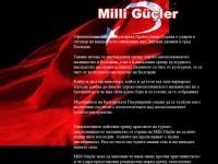Хакери удариха сайта на БПЦ