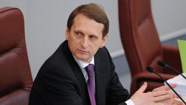 Обяснението на МВнР за отложената визита на Наришкин в България учудва Русия