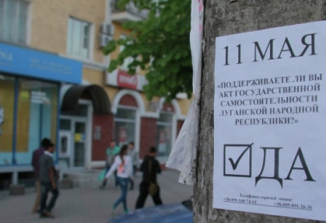 96,2% от гласувалите подкрепили независимостта на Луганска област