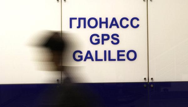 Какво ще стане с телефоните и навигаторите, ако изключат станциите GPS?