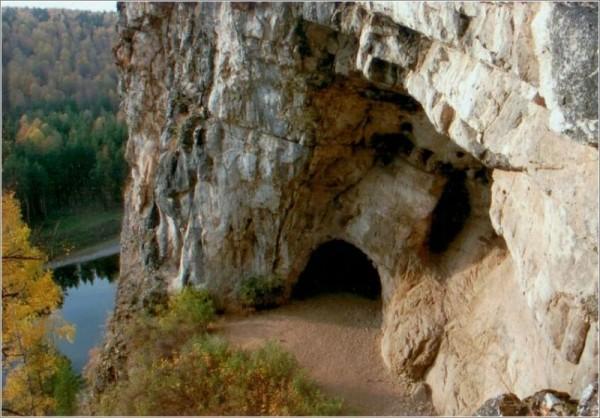 аверкиева яма