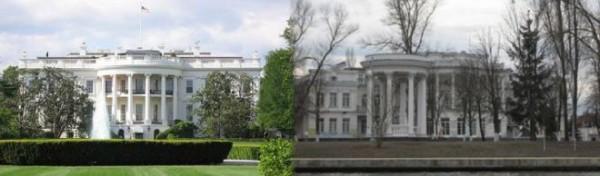 Белият дом на Порошенко