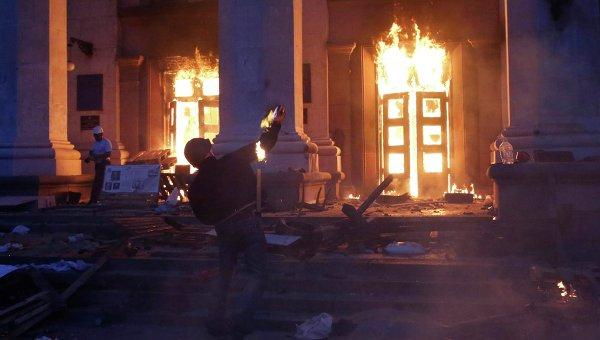Бях там, в горящата сграда на Профсъюзите…