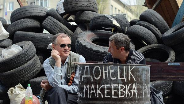 От ДНР обясниха защо премахват барикадите в градовете