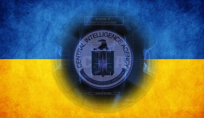 ФБР и ЦРУ консултират киевските власти