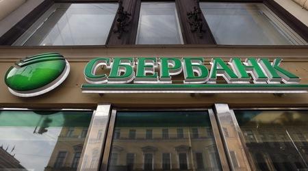 """Поделението на """"Сбербанк"""" в Украйна прекратява дейността си в Крим и Севастопол"""