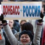 РИА Новости, Русия: Федералисти отново издигнаха знамето на т.нар. Донецка народна република на кметството в Мароупол