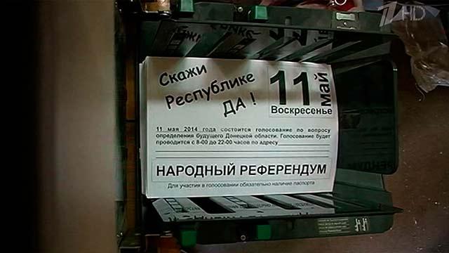 Източна Украйна се готви за референдум