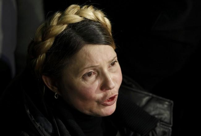 «Списъкът на Тимошенко»