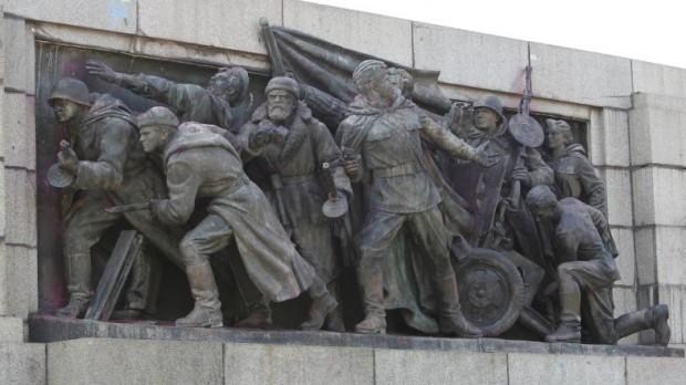 Честването на Денят на Победата