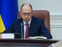 Киев иска от Русия $1 милиард
