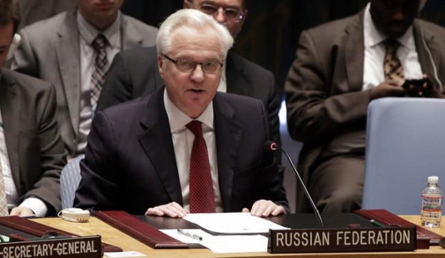 Руски проект за резолюция по Сирия