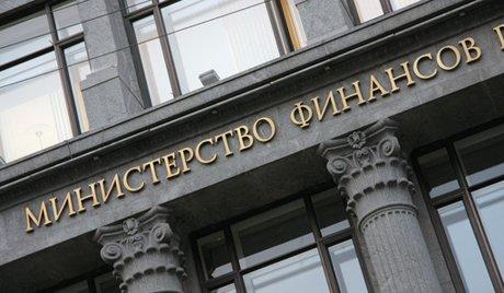 """Руските региони дават """"ваканция"""" на дребния бизнес"""