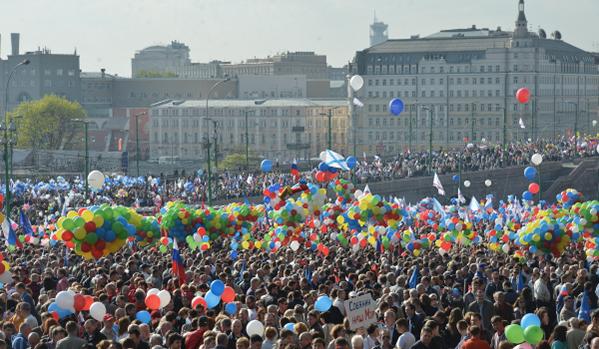 В Русия празнуват Първи май