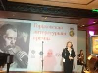 Людмила Путина наградила лауреатите на  Горкиевската литературна премия