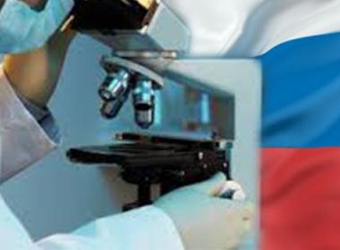 Националната  академия на науките на САЩ смята да продължи сътрудничеството си с Русия