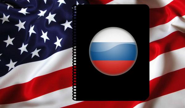 Нови санкции срещу Русия: кой ще изгуби повече