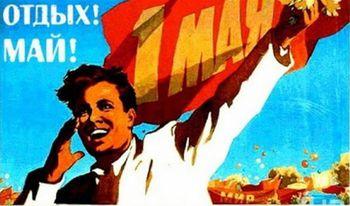 Първомайската акция на най-големите руски профсъюзи за пръв път ще се проведе на Червения площад в Москва