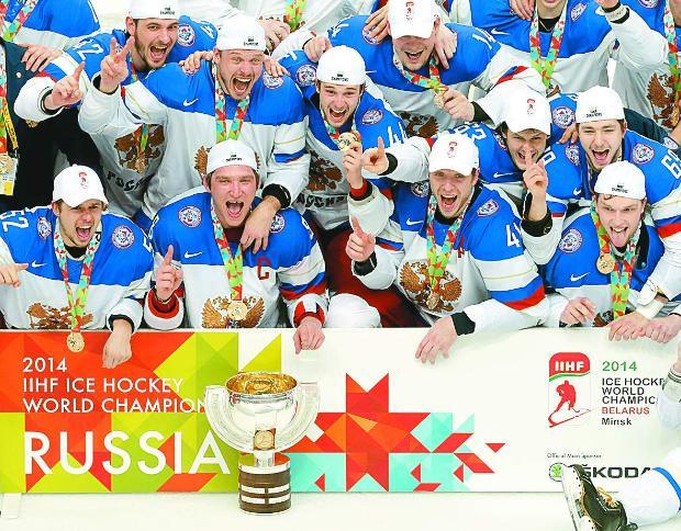 Русия с 27-а титла след 5:2 с Финландия