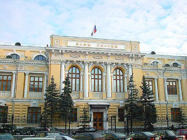 Затвориха украинските банки в Крим