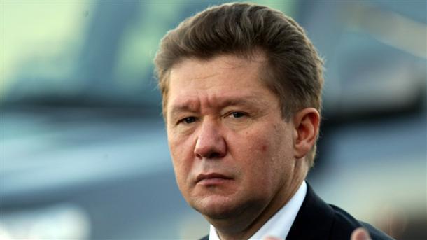 Русия е готова да се съгласи на понижаване на цената на природния газ за Украйна, като премахне експортната такса
