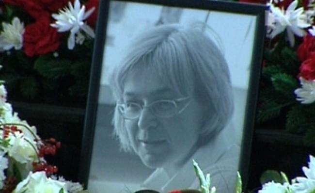 Обвинените за убийството на Анна Политковская бяха признати за виновни