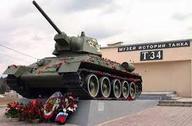 Танк Т-34 на особена почит във Волгоград