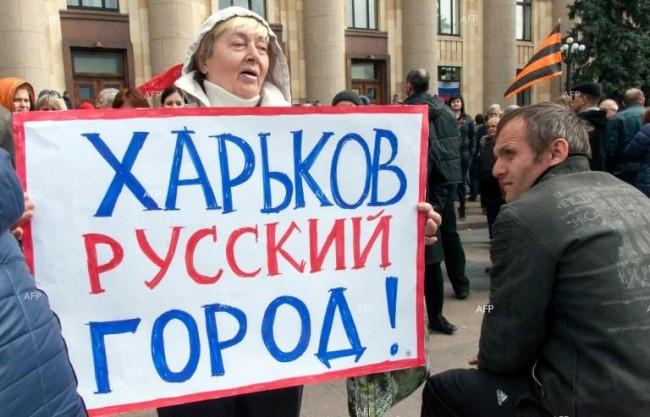 Привържениците на федерализацията в Харков се отказват от референдума на 11 май