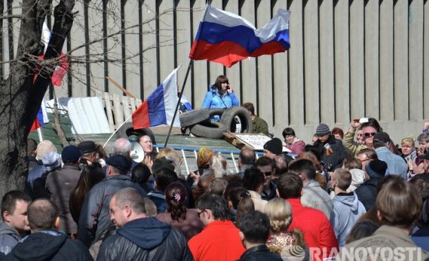 В Донецк федералистите ще проведат митинг по случай 9 май