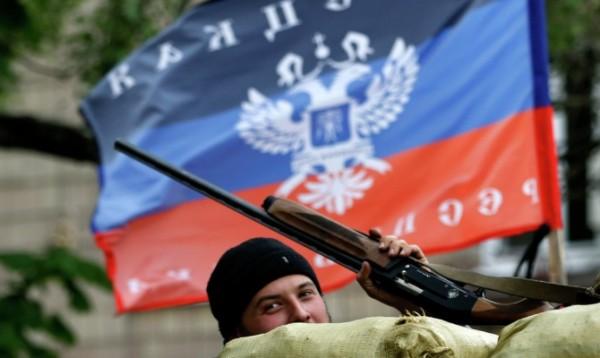 Донецка и Луганска области се обединиха в Новорусия