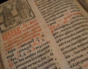 Д. Лихачов: Българската литература е най-древната в Европа