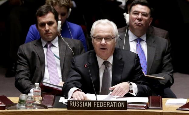 Русия внесе проекторезолюция за Сирия в Съвета за сигурност на ООН